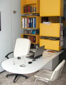 1ofisfon5-232x300 Как оформить ваш офис