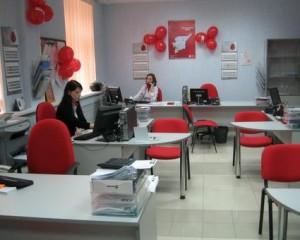 komforof-300x240 Офисные помищения
