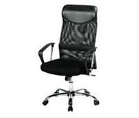 11model Кресло для конференц зала Офисный стул Орфей. Эргономика каждый день