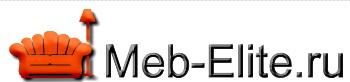 1meb Мебель для гостиной от Меб-Элит