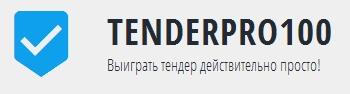 1tendr Аккредитация на электронных площадках